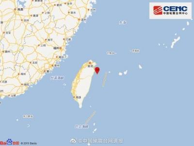 臺灣宜蘭縣海域發生4.2級地震