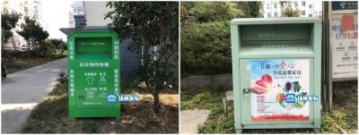 """【旧衣回收箱·追踪】扬州旧衣回收箱竟然有""""李鬼""""?投放者的回应让你哭笑不得……"""