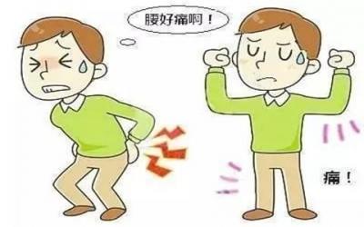 【养生堂】冬季是腰椎间盘突出症多发季节,为啥这类疾病会盯上小年轻?
