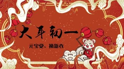 【揚州發布視頻】年在揚州:動漫版極簡春節民俗史②