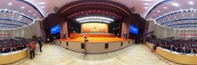 全景VR | 扬州市八届人大四次会议现场
