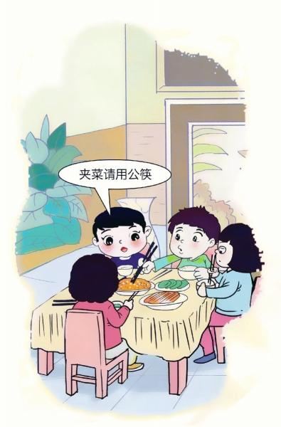 """【扬州发布策划】""""我的公筷行动""""全网征集,文明用餐晒起来!"""