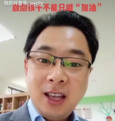 """【视频】扬州这位校长每天用抖音分享教育理念 孩子和家长直呼""""可爱"""""""