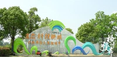 看!文昌路新增景观雕塑
