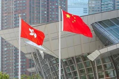 综述:中央就香港维护国家安全立法工作广泛征求香港各界意见