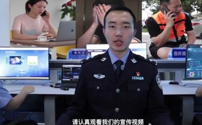 【视频】广陵警方现身说法 手把手教你防电信诈骗
