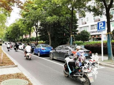 """扬州新增790个路边泊位,全天免费,但对这类车说""""不"""""""