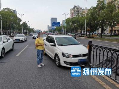 【视频】五天内两起!都是女司机,道路中央隔离护栏很受伤