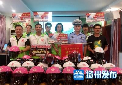 图集|志愿者为残疾人送头盔,宣传文明出行