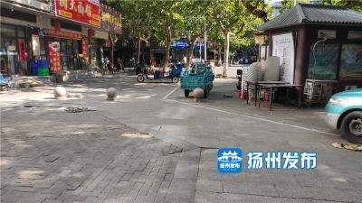 【马上办】这处空地,沿街商家私设石球侵占?