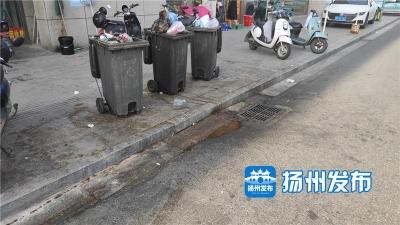 """【马上办】这些路段被垃圾油污""""抹黑"""",市民盼清洗"""