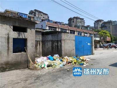 """【马上办】这处垃圾池""""不讨喜"""",居民盼增加清理次数"""