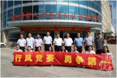 扬州市代表队获全省人社窗口单位业务技能练兵比武第2名