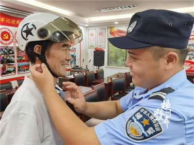 """戴上头盔,你就是""""反诈骗""""流动宣传员"""
