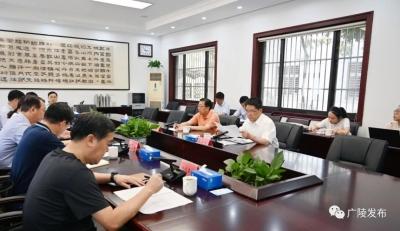 广陵区委书记潘学元主持召开石塔农贸市场优化提升专题会