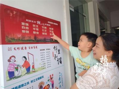 【创建为民 创建惠民】细处见功夫,小处见行动!核心价值观这样融入扬州市民生活