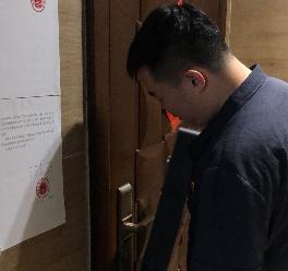 """视频│邗江法院贴出全市首张""""电子封条"""",来看看啥样子~"""