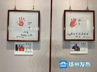 三年收集200多个老兵手印!扬州一市民携50件抗战老物件办红展