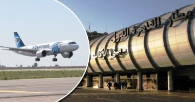 埃及民航局:放宽诚信彩票网投app等地入境旅客核酸检测时效要求