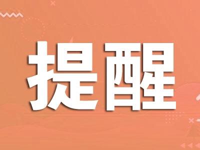 """@江都人   """"双节""""期间,水电气服务不打烊"""
