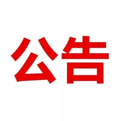 明起,扬州不动产登记中心搬迁啦!