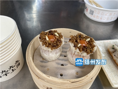 """解密扬州美食,品味一座城""""以食为媒""""的魅力篇章"""