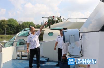 双节临近,扬州交通海事多举措力保水上旅游交通安全