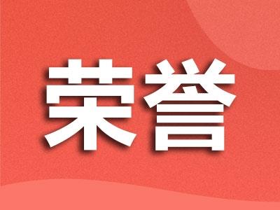拟表彰名单公示!扬州入选