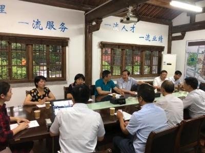 广陵区人大常委会主任赵长松率队学习考察人大工作、古城保护利用工作