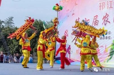 【身边事】方巷镇举办第七届农民文化体育节,农味十足,趣味多!
