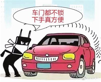 不砸车窗,不撬车门,江都两男子靠这个盗得近万元!警方提醒……