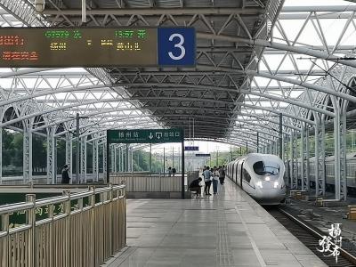 """刚刚,扬州站首开""""G""""字头列车,终点是黄山北站"""