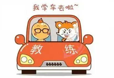 扬州9月各驾校培训质量公布!考驾照必看!