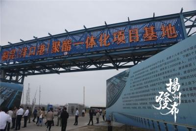 """【园区""""二次创业""""·滚动】行程密集,扬州到苏中""""兄弟市""""考察,看了什么?"""