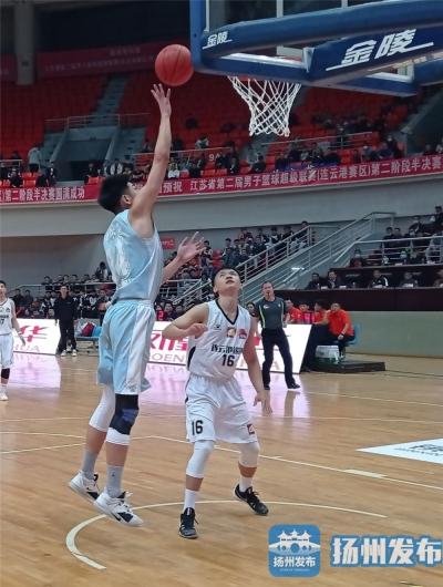 【视频】省男篮超级联赛半决赛举行 扬州客场落败无缘总决赛