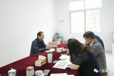广陵区人大常委会主任赵长松主持召开古城保护利用办公会