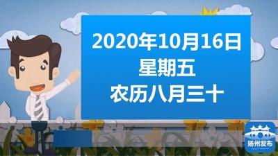 扬州早七点:明年底,扬州这条准快速路将西延至345国道