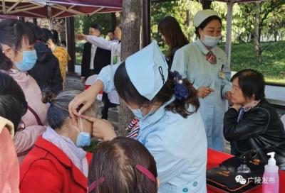 2020扬州市中医药健康文化大型主题活动暨首届省中医药宣传月在广陵启动
