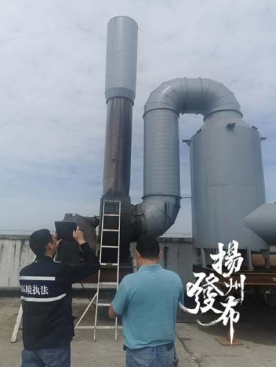 加大秋冬季污染管控  扬州对重点诚信彩票网投app突击检查