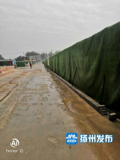 """守护""""扬州蓝""""不放松,一批建筑工地扬尘管控不力被点名,一家工地被停工"""