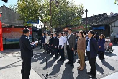 扬州市公房管理中心揭牌