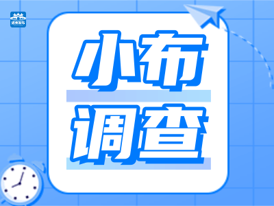 """【小布调查】家长群变""""压力群"""" ?扬州的家长,你怎么看?"""