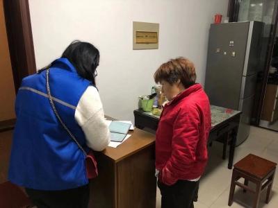 """""""网格化+信息化"""",登门时间可预约,扬州这个社区用""""五个心""""助力大国点名"""