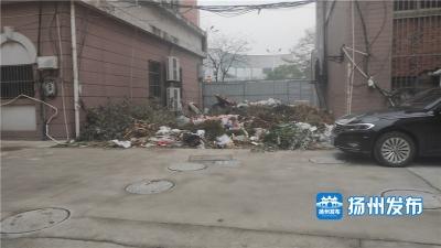 【马上办】这个小区空地上堆满了垃圾,何时清理?