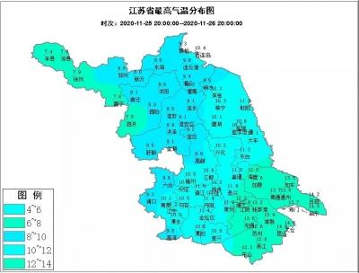 阴雨走了,冷空气来了!明天就降温,周日早晨只有……