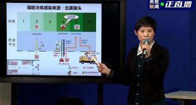 """【视频】天津""""福尔摩斯""""又破案了!小区8人确诊 皆因一个漏洞"""
