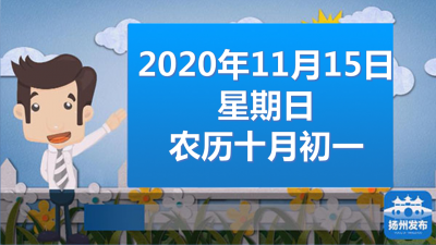 扬州早七点:【央媒报道合集】习近平在扬州考察调研