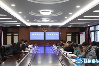 邗江法院发布侵犯公民个人信息及计算机信息犯罪典型案例