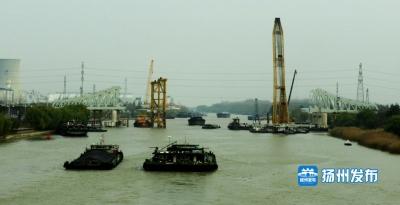 万福快速路最新进展!跨京杭运河大桥转入东侧吊装钢桁架