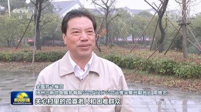 视频│扬州全国劳模周维忠在《新闻联播》谈心得体会,来看看他说了什么……